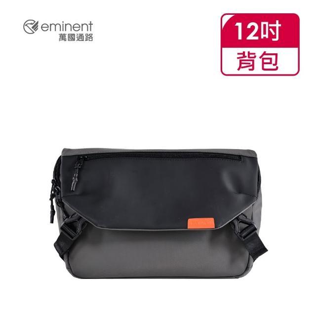 【eminent 萬國通路】12吋 潮流休閒郵差包 11-73238(灰色)