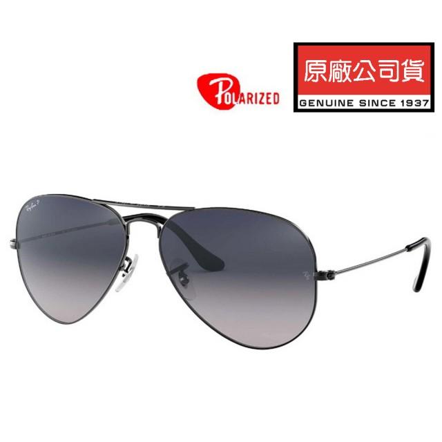 【RayBan 雷朋】飛官款漸層偏光太陽眼鏡 RB3025 004/78 58mm 鐵灰框漸層灰偏光鏡片 公司貨