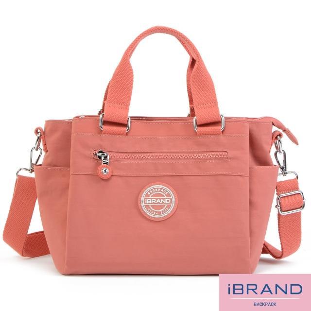 【i Brand】輕盈多隔層素色防潑水尼龍側背包(豆沙粉)