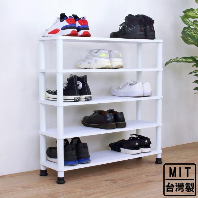 【美佳居】寬80公分-五層[寬型]開放式鞋架/鞋櫃/置物層架(三色可選)