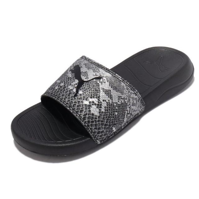 【PUMA】Popcat 20 Wns Untamed 女款灰色蛇紋休閒涼拖鞋NO.37510801
