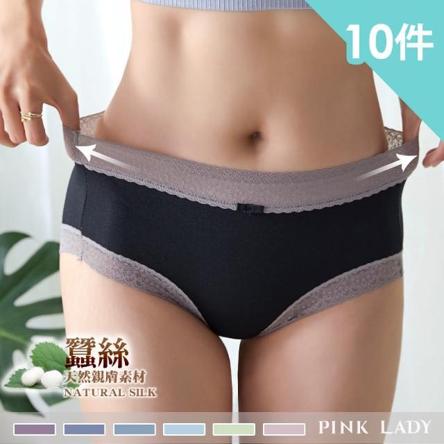【PINK LADY】蠶絲褲底莫代爾無縫內褲 柔軟包覆 提臀中高腰內褲(10件組)