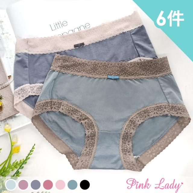 【PINK LADY】蠶絲褲底莫代爾無縫內褲 柔軟包覆 提臀中高腰內褲(6件組)