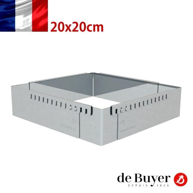 【de Buyer 畢耶】可調式不鏽鋼蛋糕模/塑形模(20x20~37x37cm)