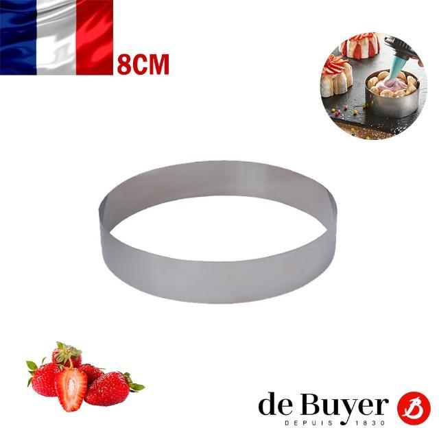 【de Buyer 畢耶】不鏽鋼圓形慕斯/蛋糕模8cm(4.5cm高)