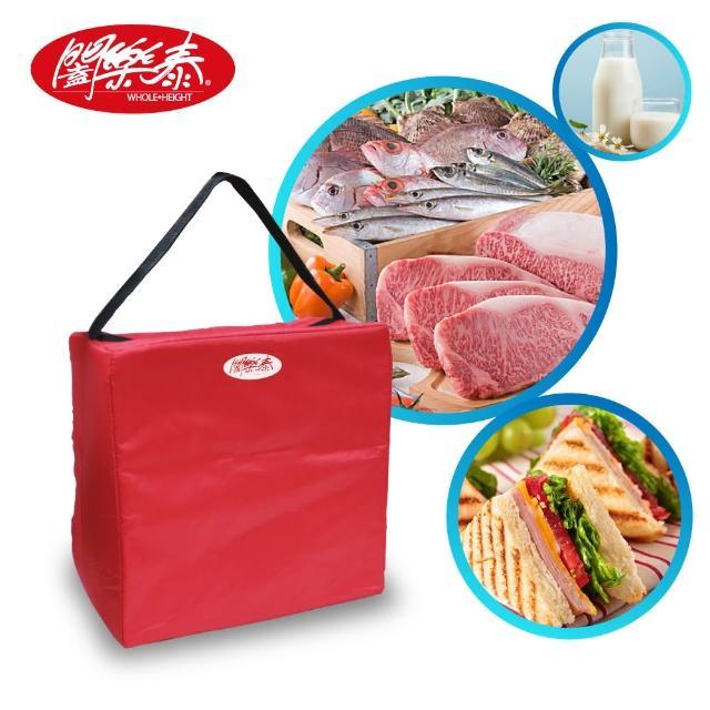 【闔樂泰】Shopping保冰包(保冰溫袋 / 環保袋)
