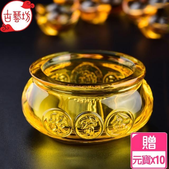 【古藝坊】開運招財 黃金萬兩元寶聚寶盆(事業 開運 招財 人脈-80mm)