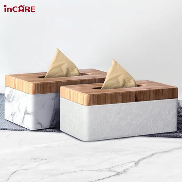【Incare】北歐風皮革防潑水優質面紙盒(衛生紙/紙巾盒/收納盒/口罩盒)