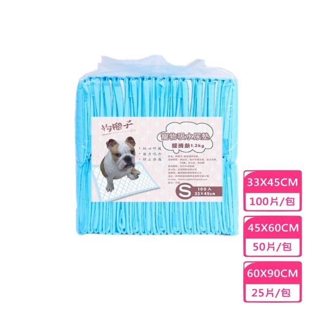 【狗腿子】寵物吸水尿布墊 超值包12入組(吸水力強、不漏液)
