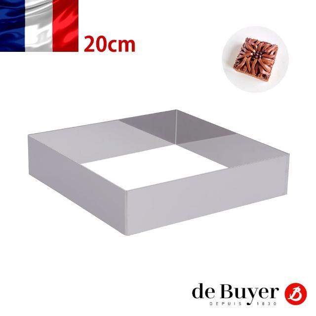 【de Buyer 畢耶】不鏽鋼正方形慕斯/蛋糕模20cm(4.5cm高)
