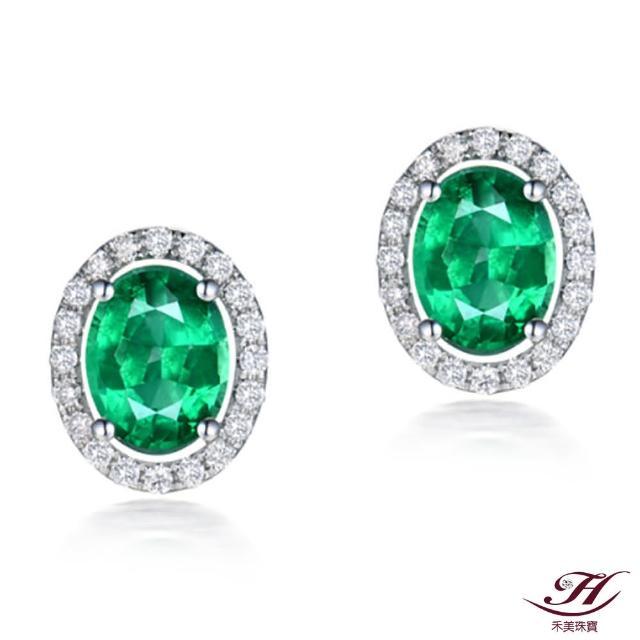 【禾美珠寶】天然哥倫比亞祖母綠耳環YS502(18K金)