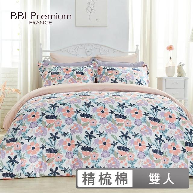【BBL Premium】100%純棉.印花兩用被床包組-花花狂想曲(雙人)