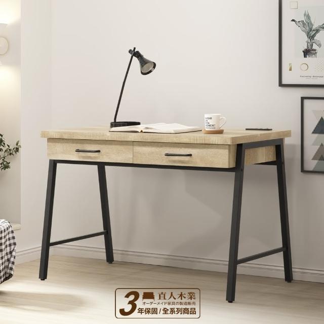 【直人木業】TINA復古木112公分書桌