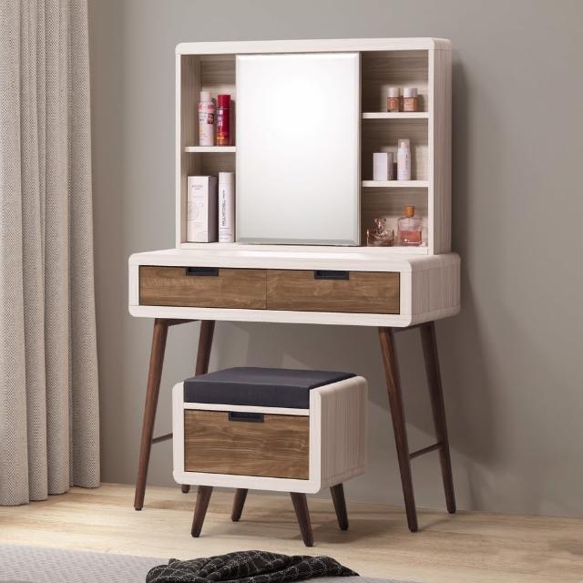 【MUNA 家居】北歐時尚3尺化妝鏡台含椅B22(鏡台 化妝台 收納 化妝椅)