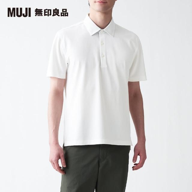【MUJI 無印良品】男有機棉強撚鹿子織布帛短袖POLO衫(共4色)