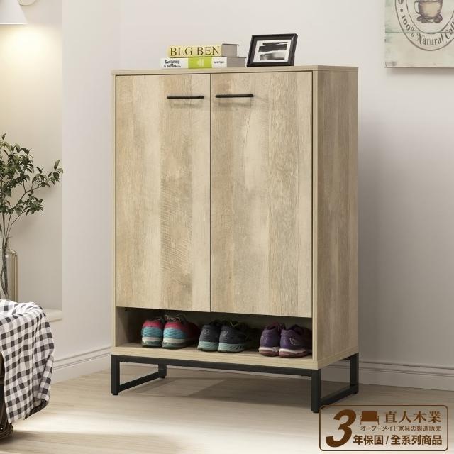 【直人木業】TINA復古木81公分低鞋櫃