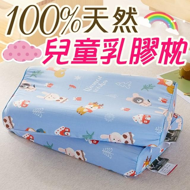 【Annette】100%天然兒童乳膠枕頭(動物家族)