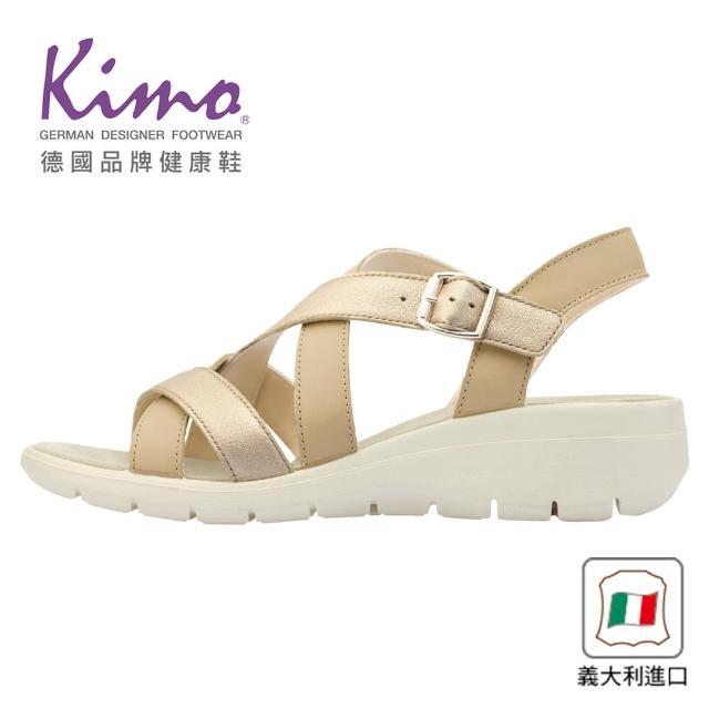 【Kimo】義大利製造簡約牛皮涼鞋 女鞋(裸膚色 7081301942)