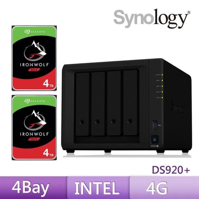 【搭希捷 4TB x2】Synology 群暉科技 DS920+ 網路儲存伺服器