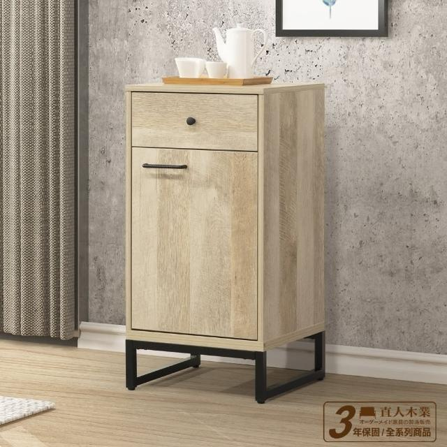 【直人木業】TINA復古木45公分置物櫃