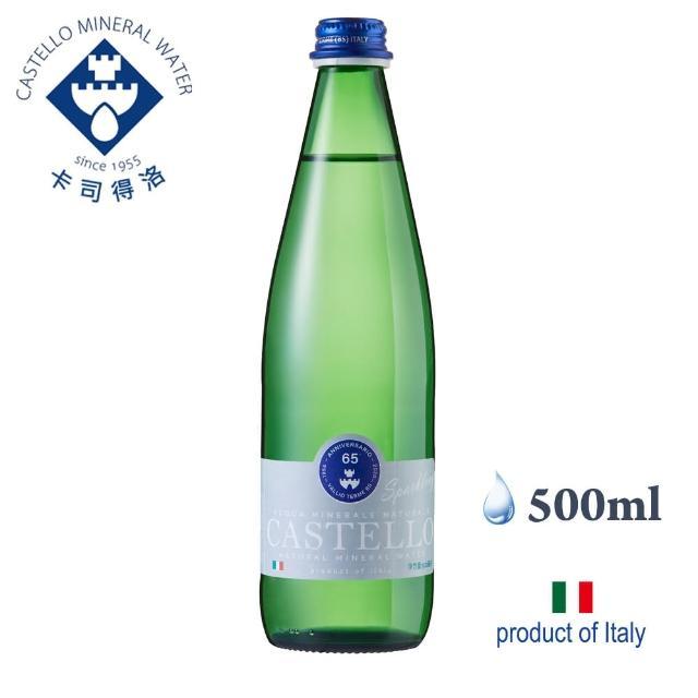 【CASTELLO 卡司得洛】氣泡天然礦泉水 500ML 6瓶/箱(義大利原裝進口玻璃瓶裝)
