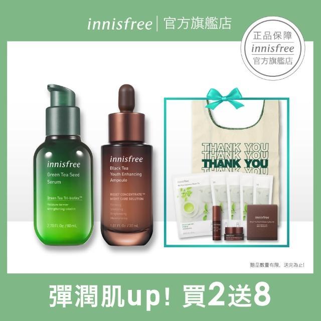 innisfree【innisfree】保濕修護紅綠茶精華絕配組(綠茶籽保濕精華+紅茶修護安瓶)