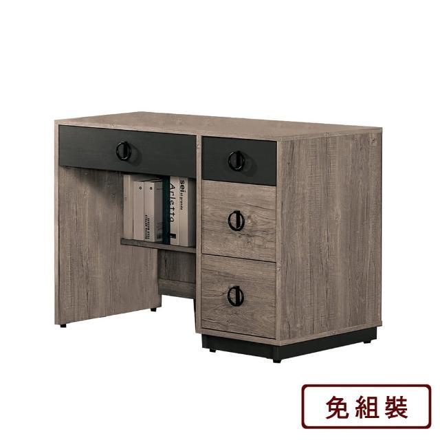 【AS】費納3.2尺書桌-97x60x75cm
