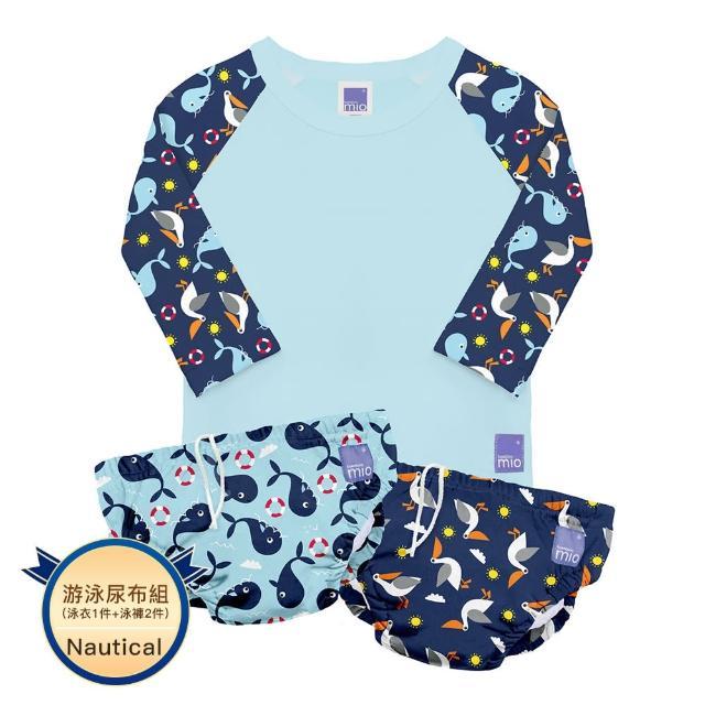 【Bambino Mio】游泳尿布組swim set 泳衣1件+泳褲2件(寶寶泳衣褲 泳衣套裝 可重複使用透氣)