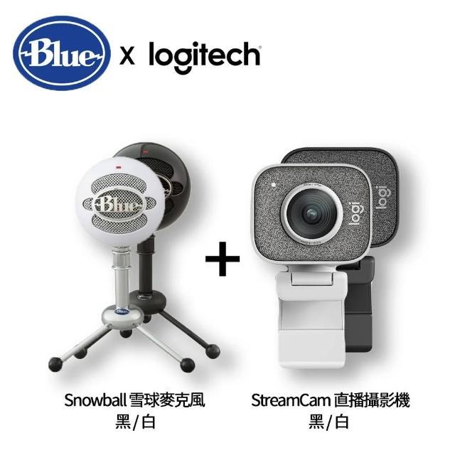 遠距辦公直播組【Logitech 羅技】StreamCam 直播攝影機+【Blue】Snowball 雪球麥克風