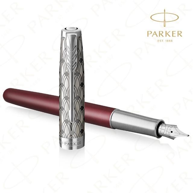 【PARKER】《派克 卓爾致臻 18K F尖 典藏紅鋼筆》買就送派克鋼筆墨水!