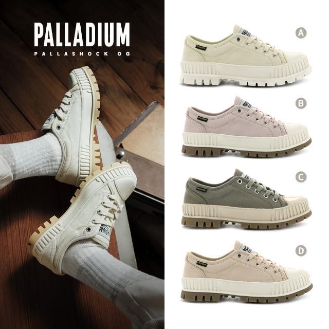 【Palladium】PALLASHOCK OG巧克力厚底鞋-中性-焙茶拿鐵(76680-377)