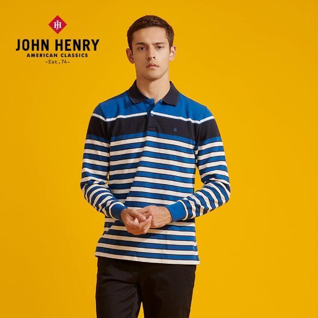 【JOHN HENRY】藍條紋配色LOGO刺繡POLO衫