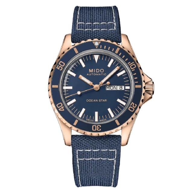 【MIDO 美度】OCEAN STAR TRIBUTE海洋之星75週年特別腕錶/藍色玫瑰金PVD(M0268303804100/40.5mm)