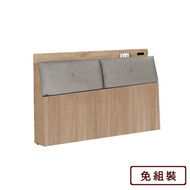 【AS】-羅斯曼6尺床頭箱-186x30x102cm