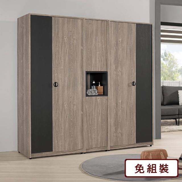 【AS】費納6.7尺組合衣櫥全組-199.5x56.5x196cm