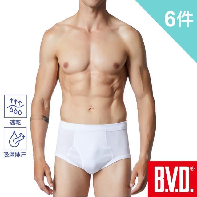 【BVD】吸汗速乾三角褲-6件組(透氣 吸濕 排汗)