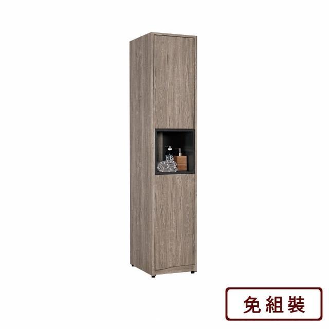 【AS】費納1.3尺衣櫥-39.5x56.5x196cm