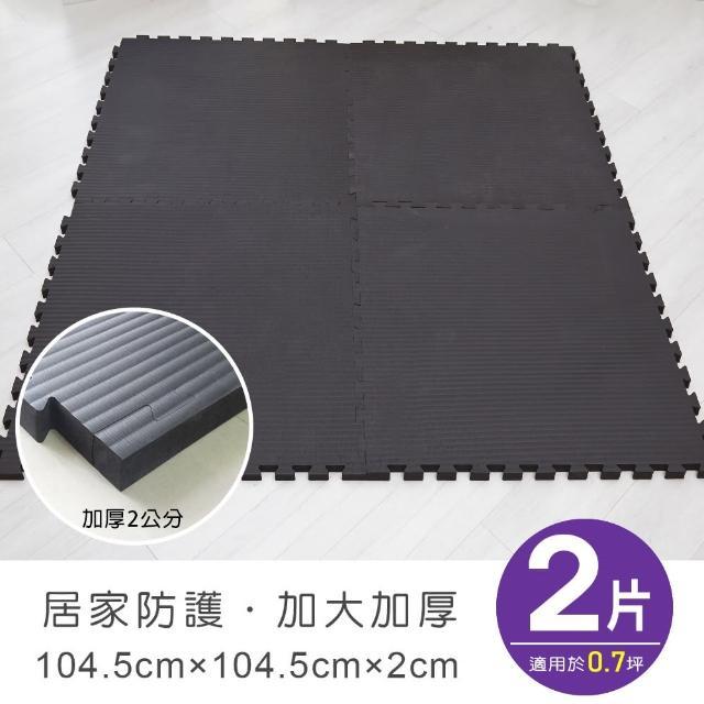 【Apengu】居家防護加大104.5*104.5*2CM榻榻米紋黑色巧拼地墊(2片裝-適用0.7坪)