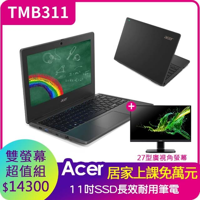 【27型雙螢幕超值組】Acer 宏碁 萬元教育國民機TravelMate B311 TMB311-31-C7W7 11.6吋筆電(N4020/8G/256GB