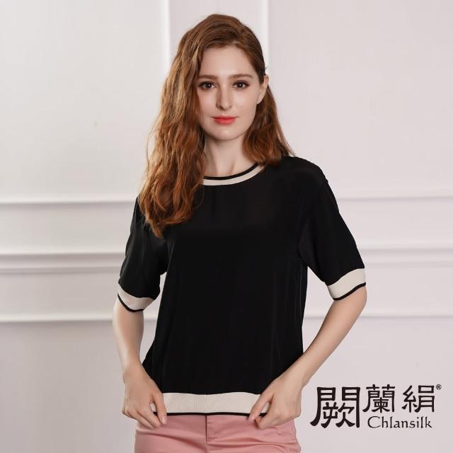 【Chlansilk 闕蘭絹】氣質典雅滾白邊100%蠶絲上衣(黑)