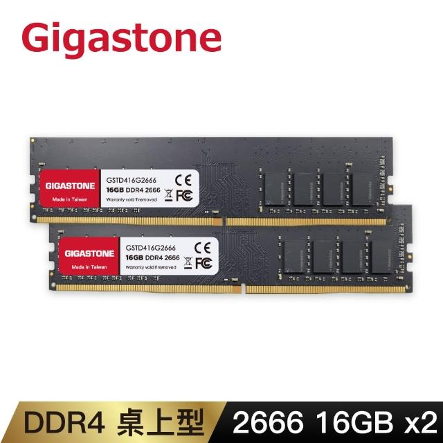 【Gigastone 立達國際】DDR4 2666MHz 16GB 桌上型記憶體 2入組(PC專用)