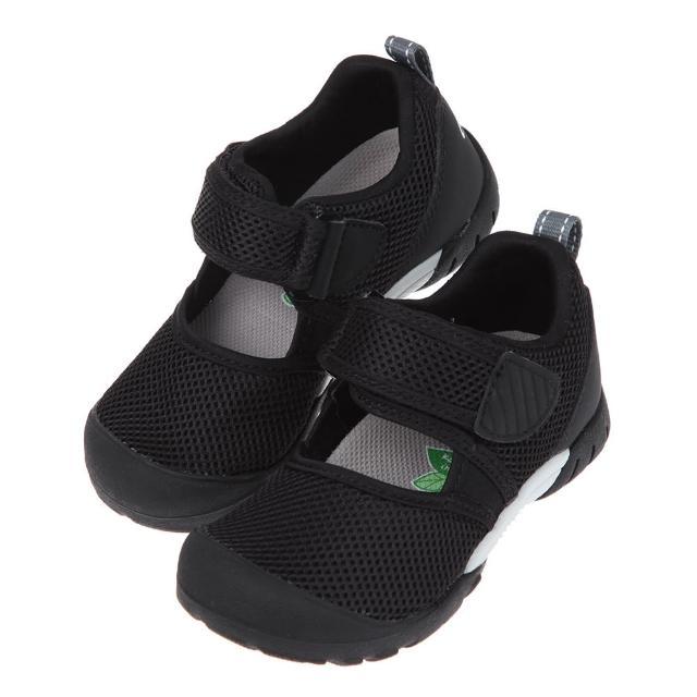 【布布童鞋】Moonstar日本黑色網布透氣速乾兒童機能運動鞋(I1B547D)