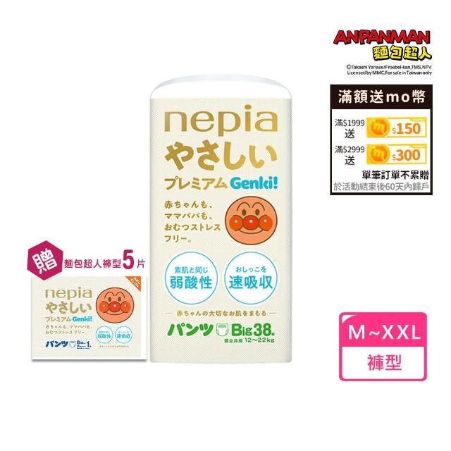 【nepia 王子】麵包超人褲型 XL114片加贈麵包超人褲型*5(日本原裝/新包裝)