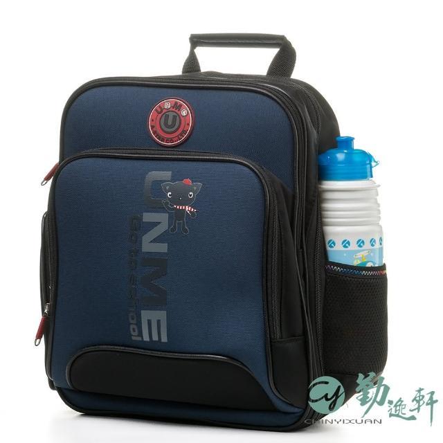 【UnMe】新一代多功能造型護脊書包(深藍/台灣製造)