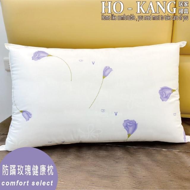 【HO KANG】防蹣玫瑰健康枕(1入)
