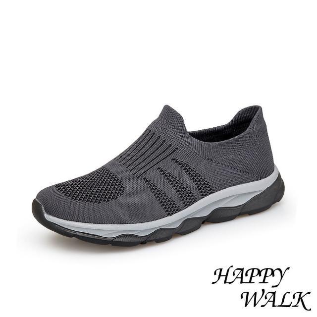【HAPPY WALK】厚底休閒鞋/舒適透氣彈力飛織時尚休閒健步鞋-男鞋(灰)
