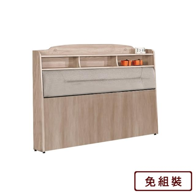 【AS】納維斯5尺床頭箱-152x28x110cm