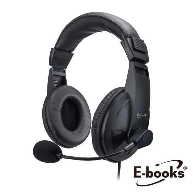 【E-books】SS30 立體聲頭戴式耳機麥克風