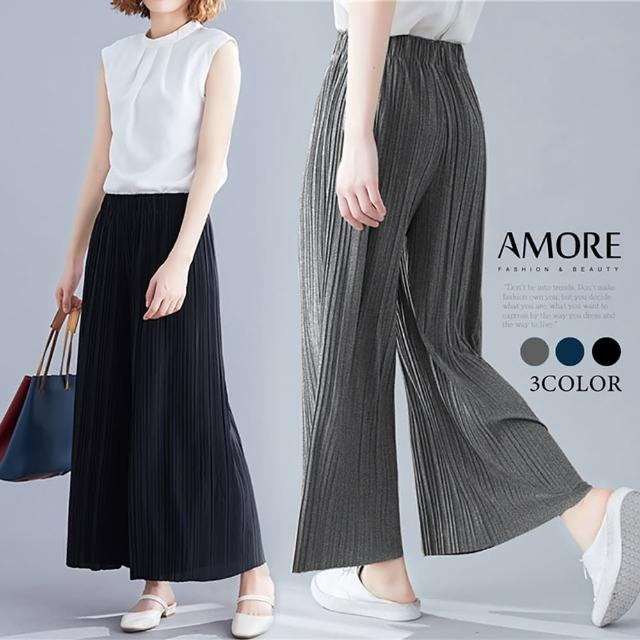 【Amore】日韓氣質百摺寬口褲(時尚氣質百搭褲著)