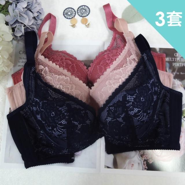 【魔莉莎】台灣製窒愛玫瑰軟鋼圈爆乳高脅邊涼感機能內衣三套組(S18)